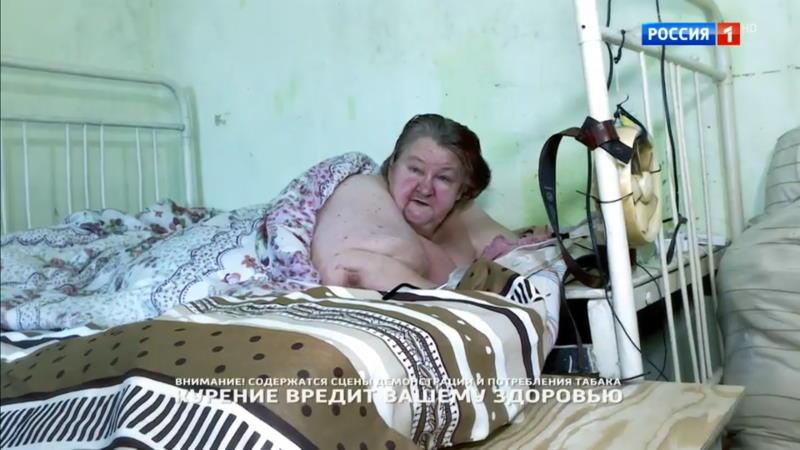 Прямой эфир: выпуск 21.02.2020 – Мировая сенсация: самая тяжелая женщина