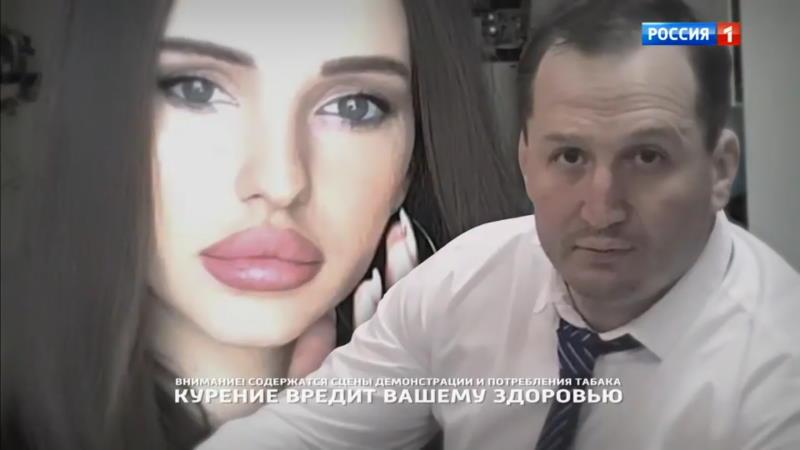 Прямой эфир: выпуск 27.02.2020 – «Он угрожал мне!»: Любовница обвиняет мэра