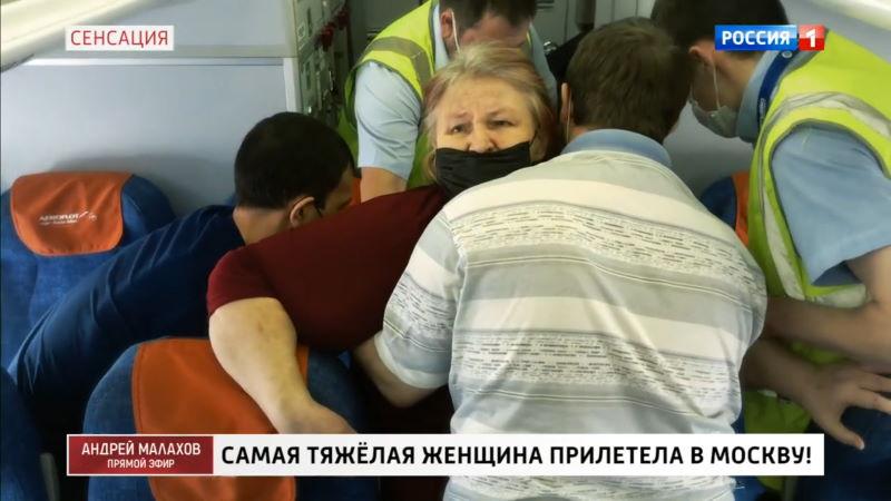 Прямой эфир: выпуск 18.05.2020 – Сенсация: самая тяжелая женщина прилетела в Москву!