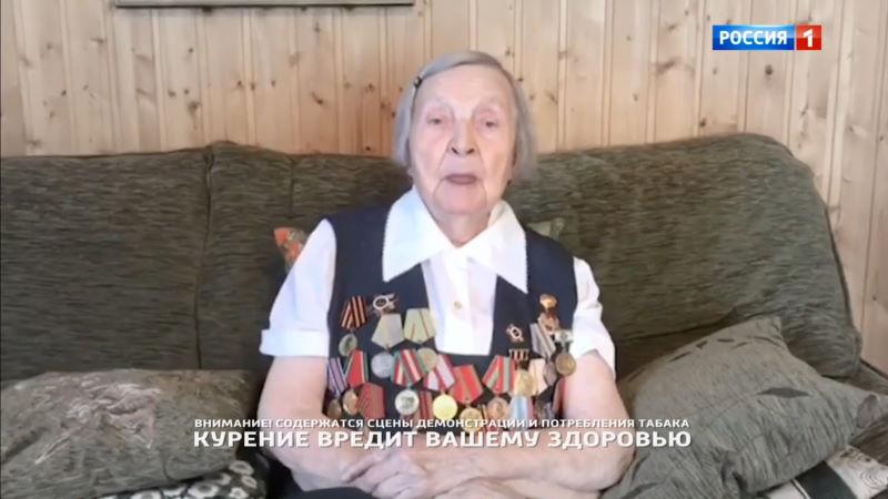 Прямой эфир: выпуск 26.05.2020 – 97-летняя бабушка Зина собирает миллионы для врачей