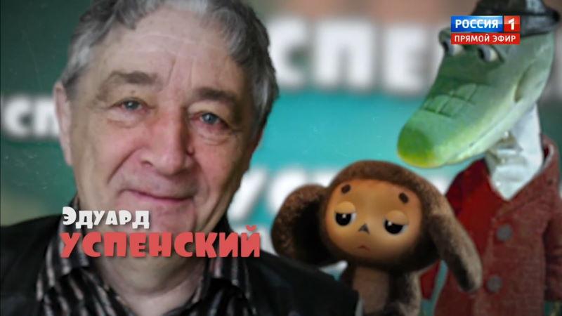 Прямой эфир: выпуск 29.05.2020 – Дочь обвинила Успенского в домашнем насилии