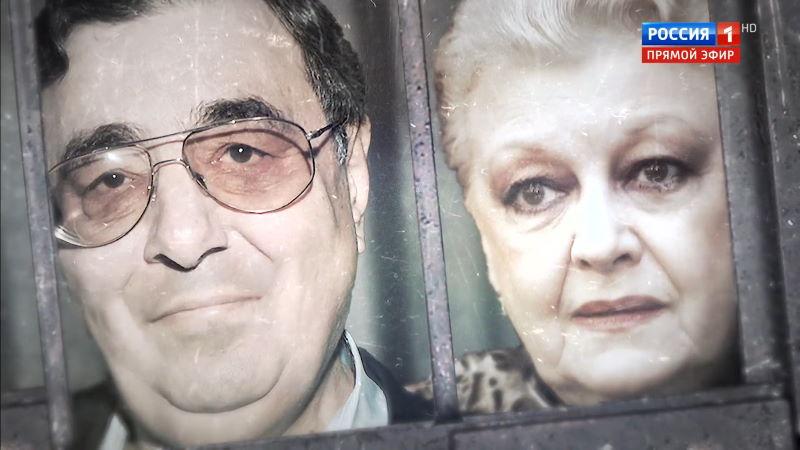 Прямой эфир: выпуск 27.10.2020 – Москва слезам не верит: Дрожжина и Цивин задержаны!