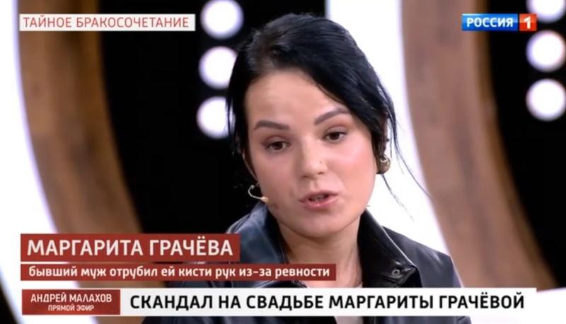 Прямой эфир 27.11.2020 – Скандал на свадьбе Маргариты Грачевой