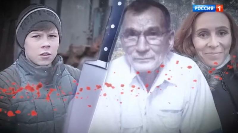 Прямой эфир 27.01.2021 – Подростка обвинили в убийстве отчима