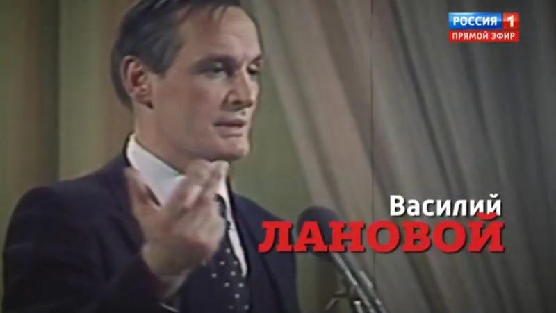 Прямой эфир 29.01.2021 – Ушел из жизни Василий Лановой