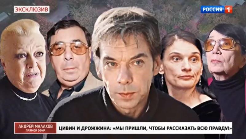 """Прямой эфир 14.01.2021 – Цивин и Дрожжина: """"Мы пришли, чтобы рассказать всю правду!"""""""