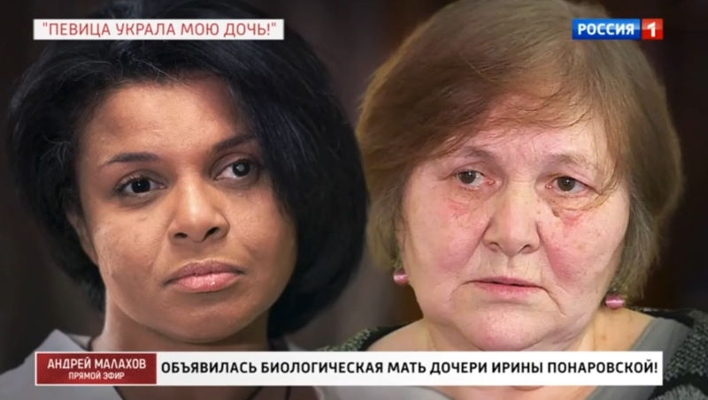 Прямой эфир 16.02.2021 – Объявилась биологическая мать дочери Ирины Понаровской