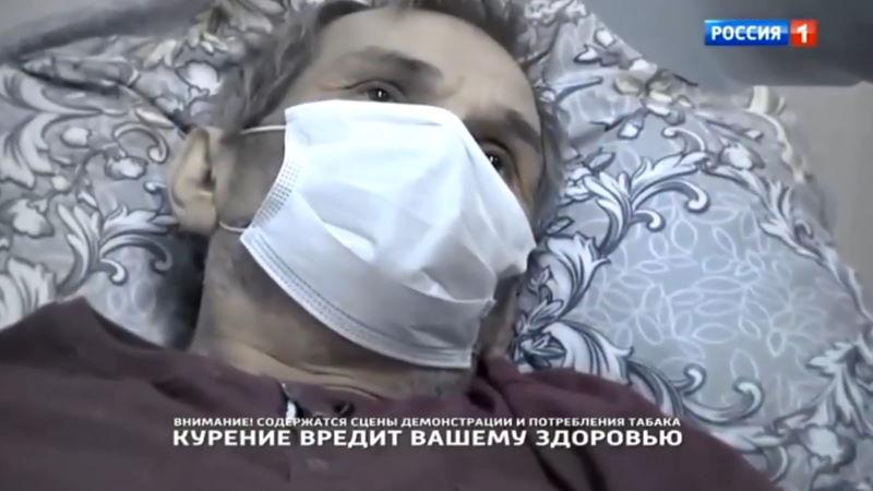 Прямой эфир 08.02.2021 – Сбежал из клиники: Бари Алибасов лечится от алкоголизма