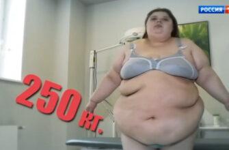 Андрей Малахов. Прямой эфир 24.03.2021 – Новая самая тяжелая женщина