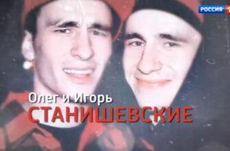 Прямой эфир: выпуск 25.03.2021 – Грязные танцы в Евпатории: братьев-близнецов обвиняют в домогательствах