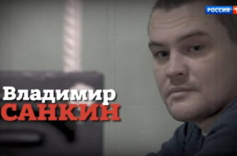 Прямой эфир: выпуск 7.04.2021 – Виновным себя не считаю: первою интервью убийцы педофила