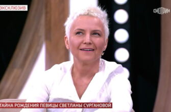 Прямой эфир: выпуск 04.08.2021 – Тайна рождения певицы Светланы Сургановой