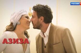 Прямой эфир: выпуск 24.08.2021 – Азиза вышла замуж