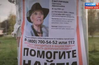 Прямой эфир: выпуск 27.10.2021 – Светлана Светличная перед исчезновением: «Я хочу, чтобы меня защитили!»