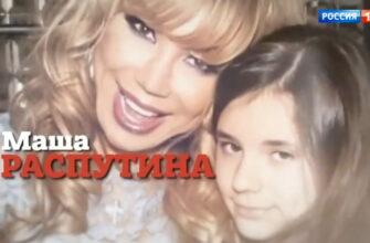 Прямой эфир: выпуск 11.10.2021 – Дочь Маши Распутиной обвиняет брата в домогательствах